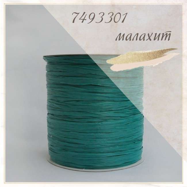 7493301 MINERAL GREEN